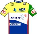 Maglia della ADR - Mini-Flat - IOC
