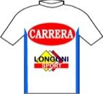 Maglia della Carrera - Longoni Sport